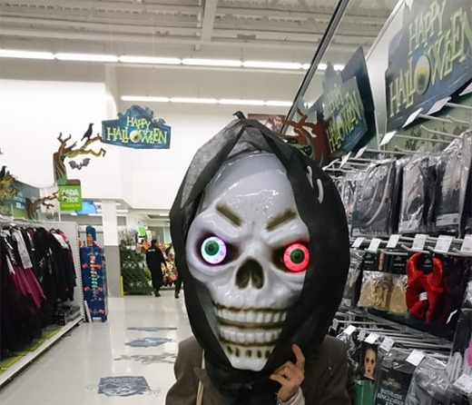 Image of human in a halloween skeleton mask